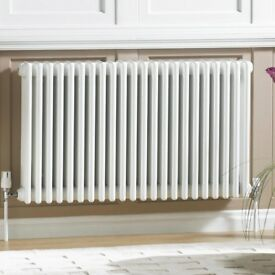 ACOVA 3 COLUMN RADIATOR, WHITE (W)1226MM (H)600MM