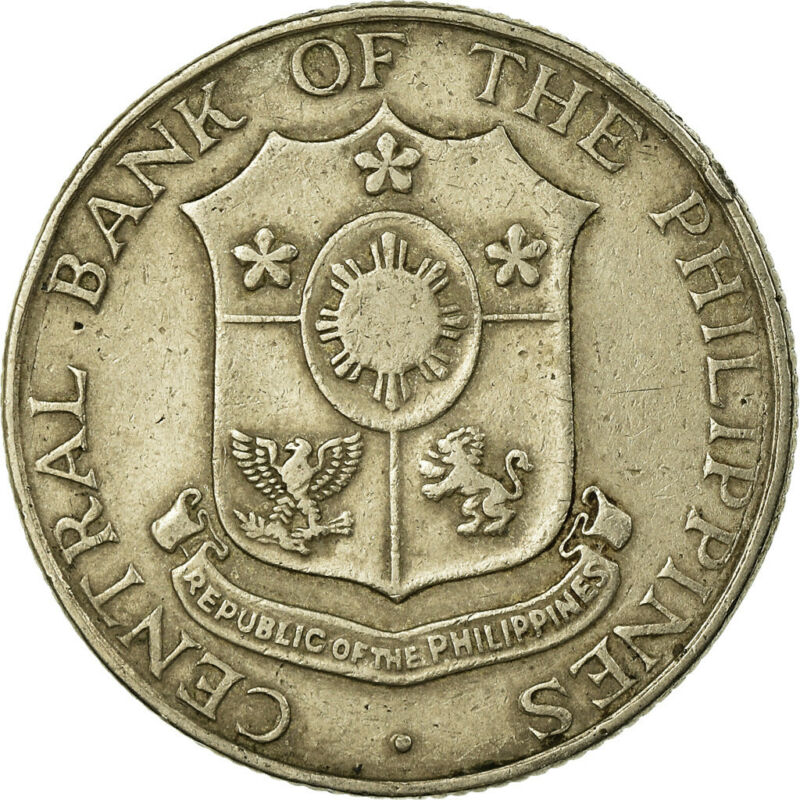[#756527] Coin, Philippines, 25 Centavos, 1966, EF(40-45), Copper-Nickel-Zinc