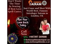 Negative Energy,Black magic Removal specialist in Wembley/Hayes/ Psychic,Voodoo Spells, Ex Love back