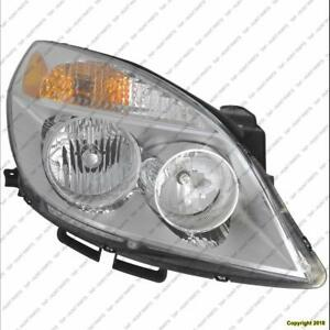 Head Lamp Passenger Side Without High Beam Heat Shield 4/12/2007-2010 [Hybrid 2008-2009] High Quality Saturn Aura