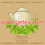 www.Getea.com Tea Wholesale
