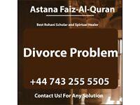 Istikhara for Divorce Problem Solution | Sajid Hussain Shah