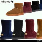 Winter Boots UGS LOOK Mode Short Mini tot 40% KORTING M36/41