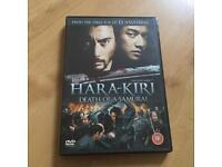 Hara Kiri - Death of A Samurai DVD
