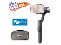 FeiyuTech Vimble 2 Gimbal, 3-Axis Extendable Smartphone Gimbal Stabilizer bluetooth Iphone Samsung