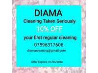Cleaner available