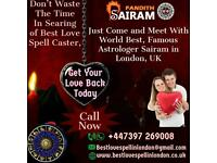 Best Clairvoyant/Indian Astrologer/Love Spells/Psychic/Spiritual Healer/Black Magic Removal in Wales