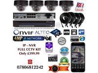 4 Cameras Full HD IP 4MP CCTV KIT, ALTEQ 8CH FULL HD NVR 1TB, 4x ALTEQ 4MP Dome Cameras