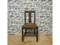 Brown Vintage Chair