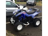 250cc road legal quad with spare engine