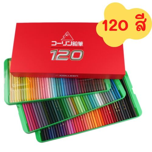 Colleen Colored Pencils (120 Pieces) (775-120)