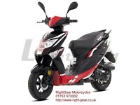 *Brand New* 66 plate Lexmoto Echo 50cc moped. Warranty. Free delivery. Main dealer