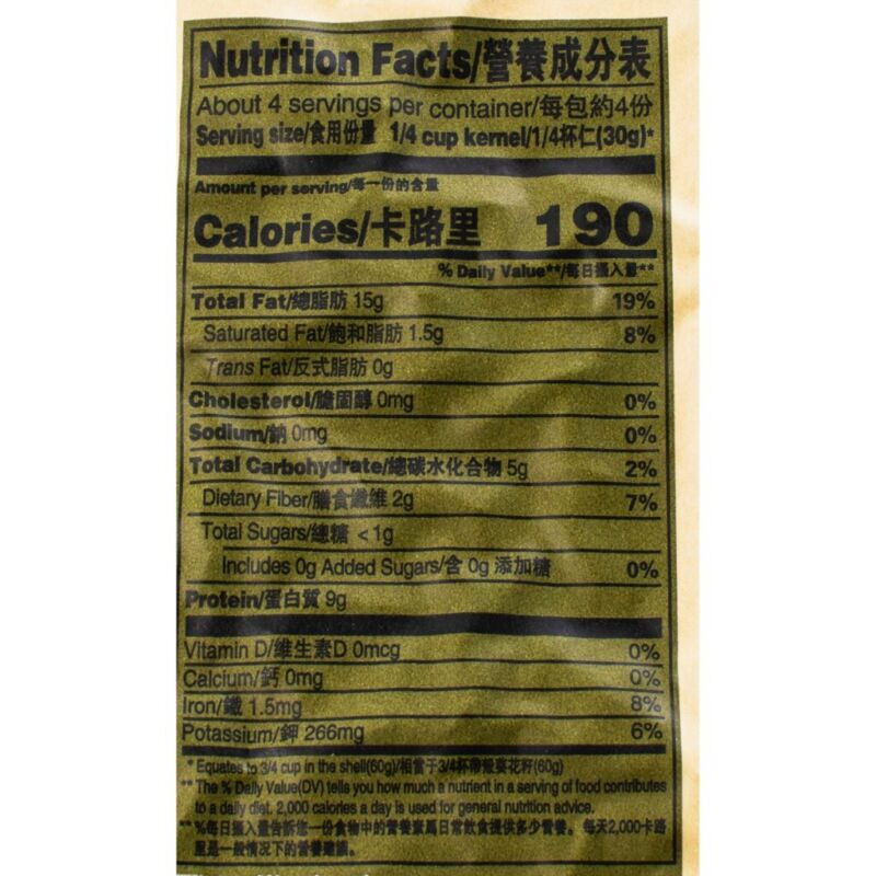 ChaCha Sunflower Roasted and Salted Seeds 250g 8.82oz