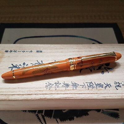 Sailor Rare Limited Edition Fountain Pen - Japanese Emperor's Birthday H-MF nib
