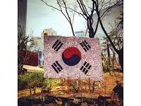 나는 한국 친구를 찾고 싶다
