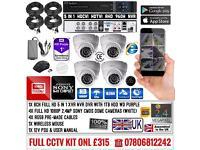 4 Cameras Full HD CCTV KIT, 8CH FULL HD XVR DVR, 4x 2.4MP White Dome Cameras