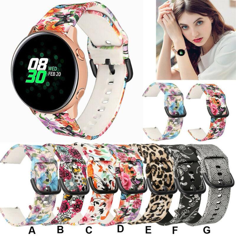 Leopard Fashion Watch Band For Samsung Galaxy Watch 42mm /Ac