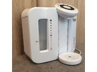 White Tommee Tippee Preparation Machine. BRAND NEW AND NEVER BEEN USED.