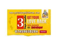 Black magic removal in uk/Psychic reader/love Spells/ex love bring back/Best Astrologer/Clairvoyant