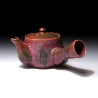 Teapot /& teacup tea frog San Art Gift Goods Character Goods Store