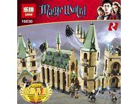 Brand New Lepin (Lego Alternative) Harry Potter Hogwarts Castle inc Mini Figures - Free UK Delivery