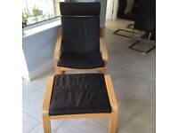 Baby nursing chair and footstool black leather. Excellent condition.
