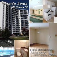 1 bedroom suite Jan/Feb 1 utilities and indoor parking included