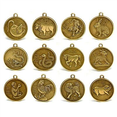 """SET OF 12 CHINESE ZODIAC CHARMS 1"""" Pendant Amulet Coin Brass Bronze Horoscope"""