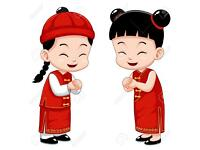 Private Chinese lessons for primary aged children in south Queensferry