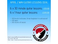guitar lessons with harmony Ent. teacher . Bury / Bolton / Rochdale / Manchester