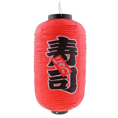 Japanese Chochin Festival Matsuri Lantern Restaurant Decoration D24xH50cm C