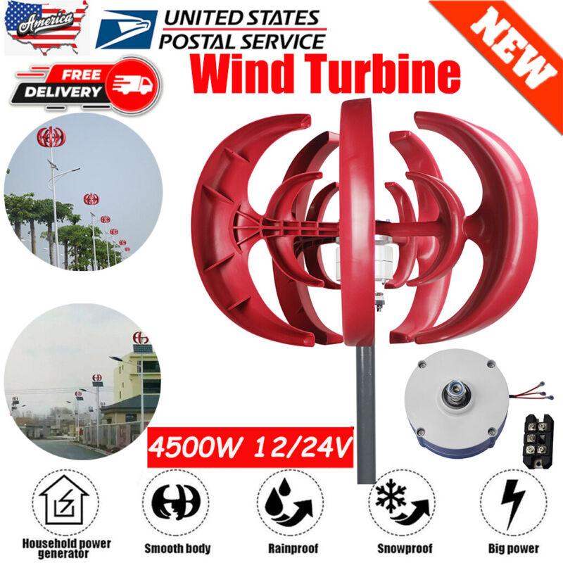 DC12/24V 4500W 5-Blades Lantern Wind-Turbine Generator Vertical-Axis Home Energy