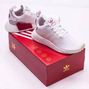 Adidas NMDS R2 Size 13 Chinese New Year [Limitied Edition]