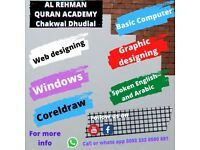Rehman Quran and Computer academy with online classes