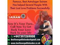 Blackmagic Removal,Best Astrologer,Love Spell Caster,Vashikaran Specialist,Psychic Reader/Cardiff/uk
