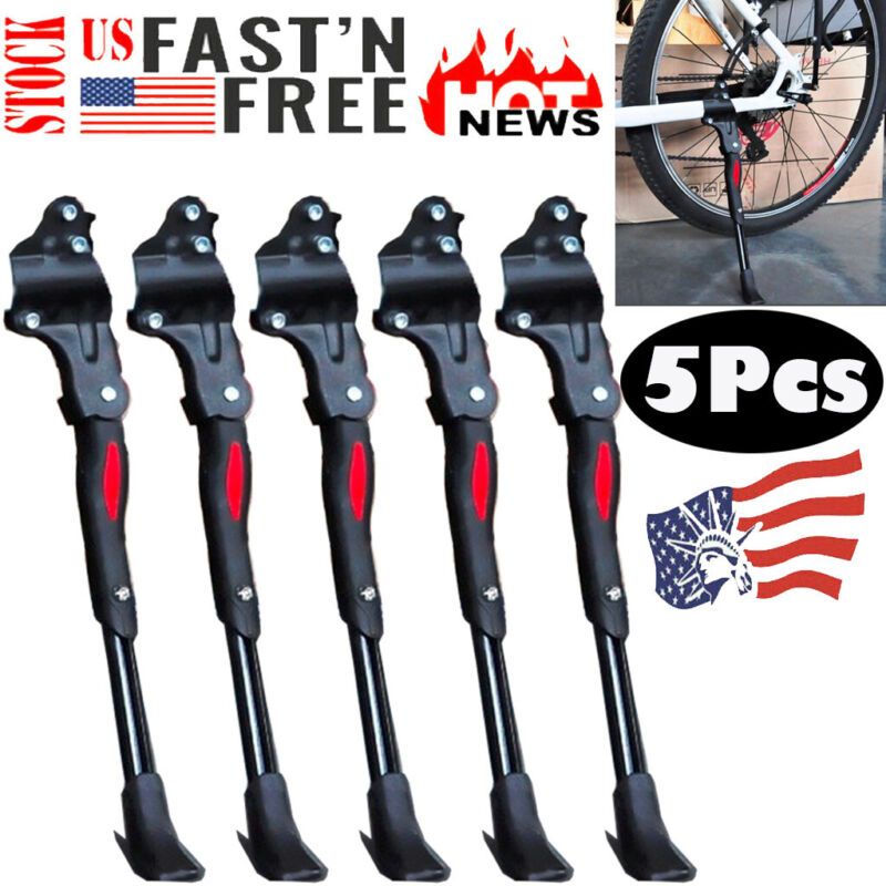 Adjustable Bicycle Kickstand Mountain Bike MTB Aluminum Side Rear Kick Stand BK
