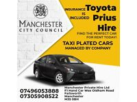 Manchester Private City Plate / hire PCO Car Hire Taxi Rentals   Taxi Rent  [ Manchester Office ]