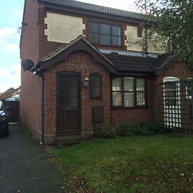 Refurbished 2 bed house to rent. £600pcm. No benefits