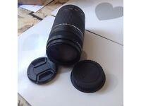 Canon EF 75-300mm f/4-5.6 III VGC