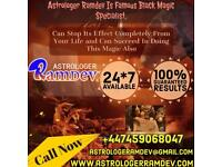 Best Astrologer in Coventry/Psychic/Clairvoyant/love spells,Bring your Ex love back,spiritual healer