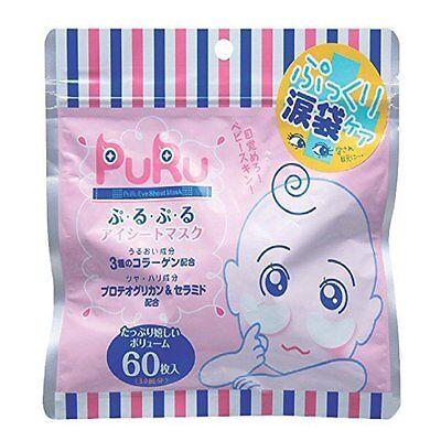 SPC Japan Puru Puru Eye Sheet Mask 60 Sheets