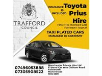 Trafford Council Plate / hire PCO Car Hire Taxi Rentals | Taxi Rent| [ Manchester Office ]
