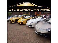 U.K Supercar Hire - Mercedes C63s,Porsche Panamera,Audi R8 Spider,Nissan GTR,Range Rover Sport