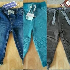 BNWT 12-18 trousers