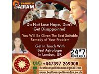 Best-Famous Indian Astrologer/ Medium/ Spiritual Healer/ Ex Love Spell Caster/ Psychic/ Black Magic