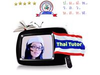 Thai Language Tuition for all ages & all levels,A pro Thai tutor,Thai lessons-Manchester