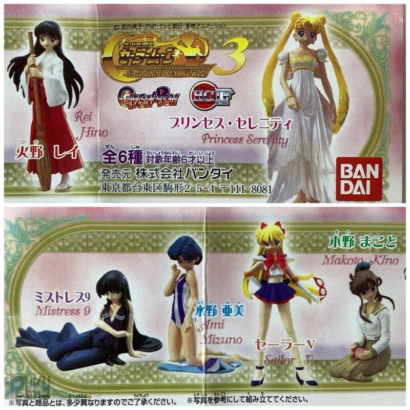 BANDAI GASHAPON HGIF Sailor Moon World 3 anime Figure