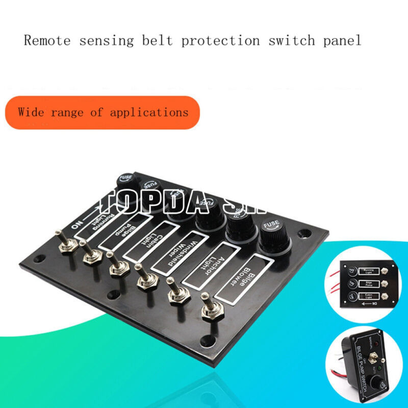 S3648 12V for car yacht ON-OFF combination switch panel modification 12V