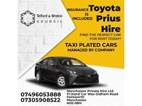 Telford Council Plate / hire PCO Car Hire Taxi Rentals | Taxi Rent| [ Manchester Office ]