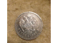 1907 russian coin